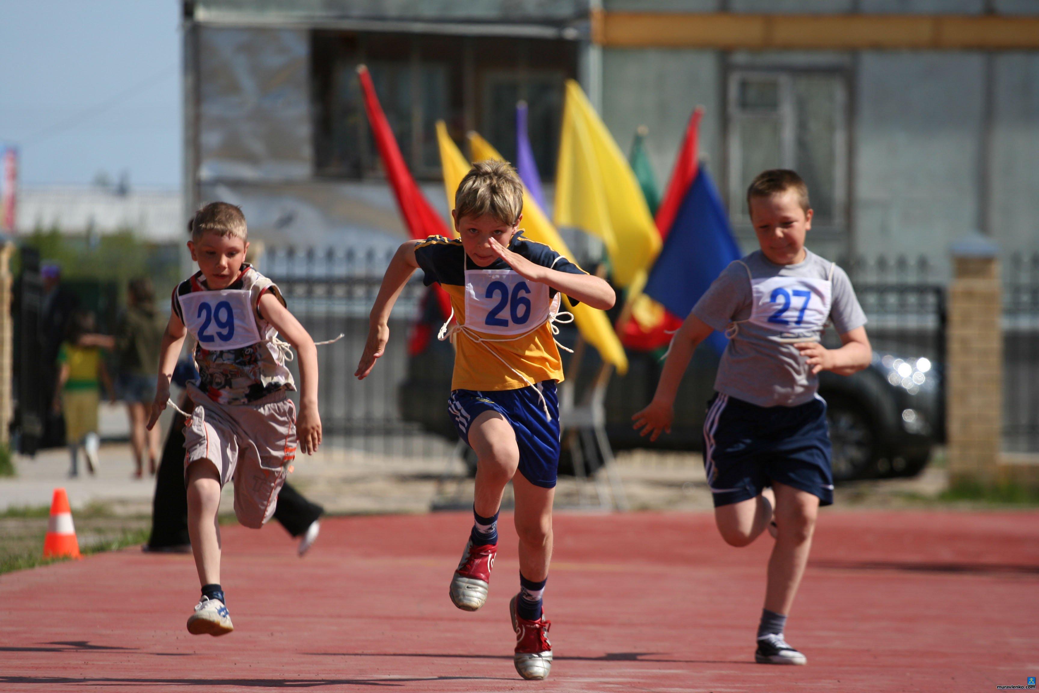 Детские олимпийские игры