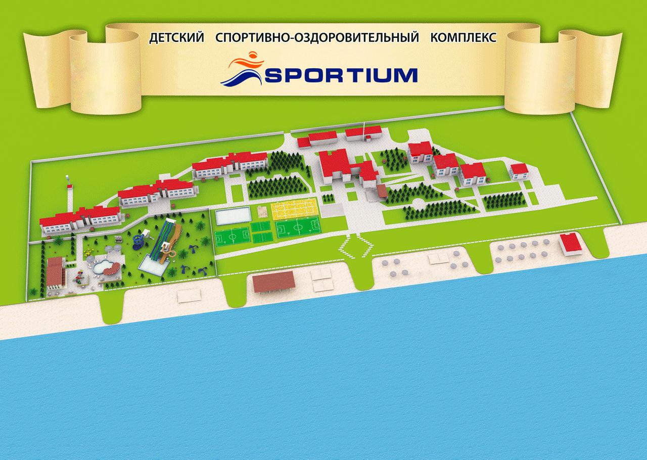 Карта территории спортивно-оздоровительного комплекса СПОРТИУМ