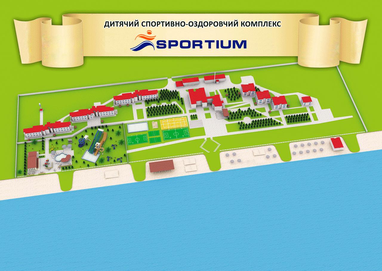 Карта території стпортивно-оздоровчого комплексу СПОРТІУМ